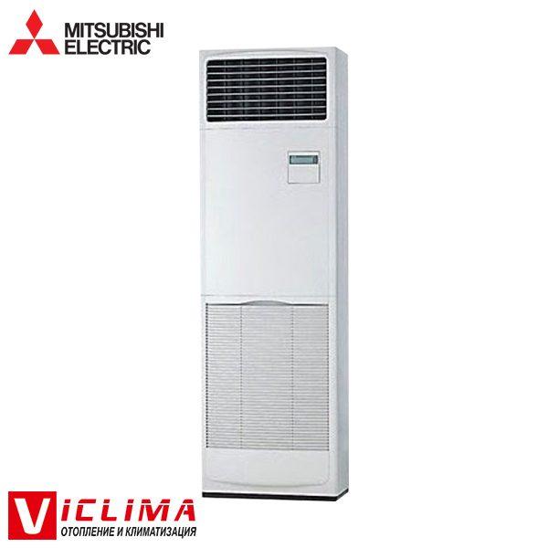 Kolonen-klimatik-Mitsubishi-Electric-PSA-RP71KA-PUHZ-ZRP71VHA-Power-Inverter