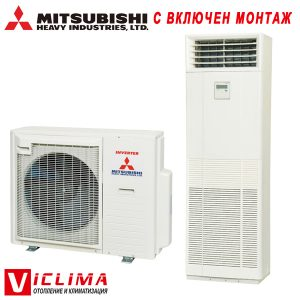 Kolonen-klimatik-Mitsubishi-Heavy-FDF100VD2-FDC90VNP-Standard-Inverter