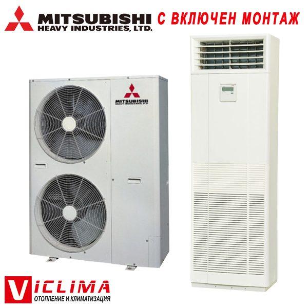 Kolonen-klimatik-Mitsubishi-Heavy-FDF125VD-FDC125VNX-Hyper-Inverter
