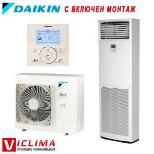 Trifazen-kolonen-klimatik-Daikin-FVA125A-RZASG125MY1