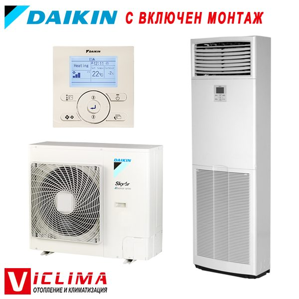 Trifazen-kolonen-klimatik-Daikin-FVA140A-RZASG140MY1