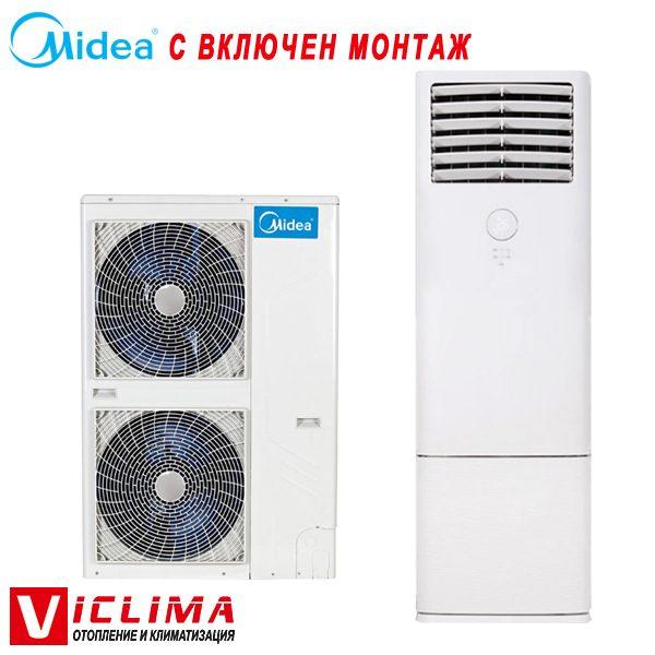 Trifazen-kolonen-klimatik-Midea-MFGD-48HRFN8-QRD0-MOE3OU-48HFN8-RRD0