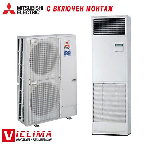 Trifazen-kolonen-klimatik-Mitsubishi-Electric-PSA-RP125KA-PUHZ-ZRP125YKA-Power-Inverter