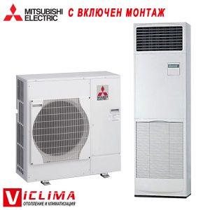 Trifazen-kolonen-klimatik-Mitsubishi-Electric-PSA-RP140KA-PUHZ-P140YKA-Standard-Inverter