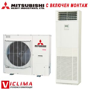 Trifazen-kolonen-klimatik-Mitsubishi-Heavy-FDF125VD-FDC125VSA-Micro-Inverter