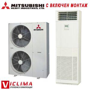 Trifazen-kolonen-klimatik-Mitsubishi-Heavy-FDF125VD-FDC125VSX-Hyper-Inverter