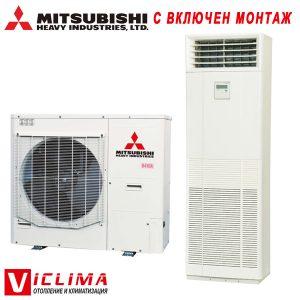 Trifazen-kolonen-klimatik-Mitsubishi-Heavy-FDF140VD-FDC140VSA-Micro-Inverter