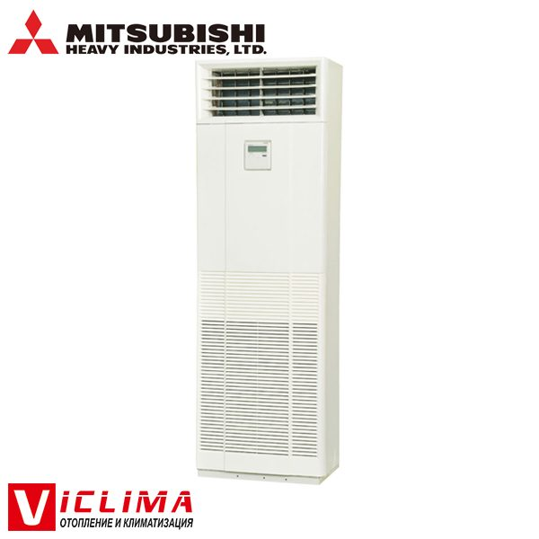 Trifazen-kolonen-klimatik-Mitsubishi-Heavy-FDF140VD-FDC140VSX-Hyper-Inverter
