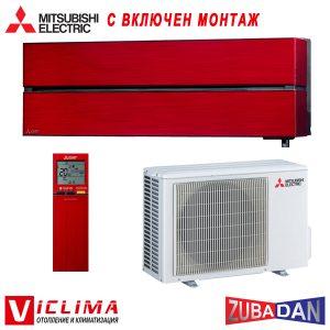 Hiperinvertoren-klimatik-Mitsubishi-Electric-MSZ-LN25VGR-MUZ-LN25VGHZ-Zubadan