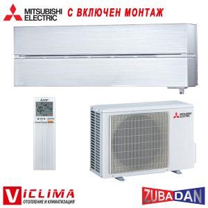 Hiperinvertoren-klimatik-Mitsubishi-Electric-MSZ-LN25VGV-MUZ-LN25VGHZ-Zubadan