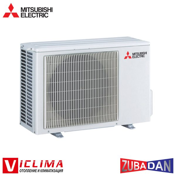 Hiperinvertoren-klimatik-Mitsubishi-Electric-MSZ-LN35VGB-MUZ-LN35VGHZ-Zubadan