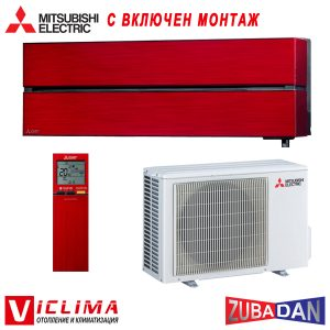 Hiperinvertoren-klimatik-Mitsubishi-Electric-MSZ-LN35VGR-MUZ-LN35VGHZ-Zubadan