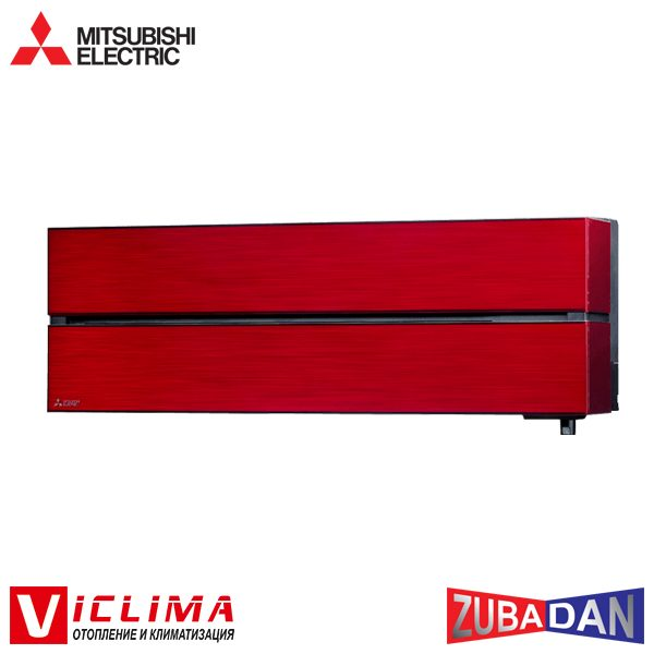Hiperinvertoren-klimatik-Mitsubishi-Electric-MSZ-LN50VGR-MUZ-LN50VGHZ-Zubadan
