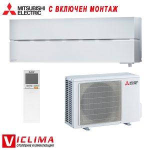 Hiperinvertoren-klimatik-Mitsubishi-Electric-MSZ-LN60VGW-MUZ-LN60VG