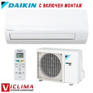 Invertoren-klimatik-Daikin-Sensira-FTXF60B-RXF60B