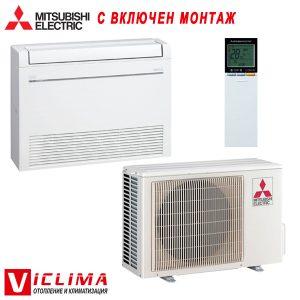 Podov-klimatik-Mitsubishi-Electric-MFZ-KT50VG-SUZ-M50VA