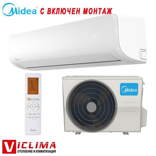 Invertoren-klimatik-Midea-Xtreme-Save-Lite-AG-09NXD0-I-X1-09N8D0-O