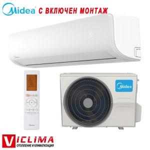 Invertoren-klimatik-Midea-Xtreme-Save-Lite-AG-24NXD0-I-X4-24N8D0-O
