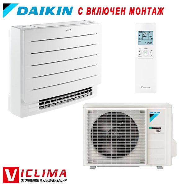 Podov-klimatik-Daikin-Perfera-FVXM25A-RXM25R