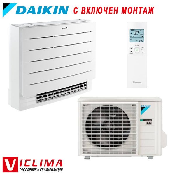 Podov-klimatik-Daikin-Perfera-FVXM35A-RXM35R