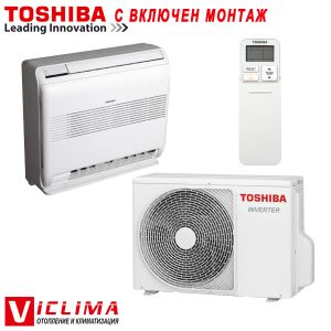 Podov-klimatik-Toshiba-Bi-flow-Toshiba-RAS-B10U2FVG-E1-RAS-10PAVSG-E