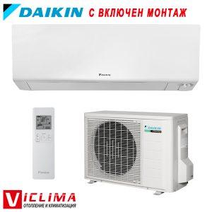 Invertoren-klimatik-Daikin-FTXM42R-RXM42R-Perfera
