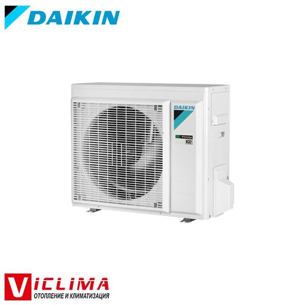 Invertoren-klimatik-Daikin-FTXM60R-RXM60R-Perfera