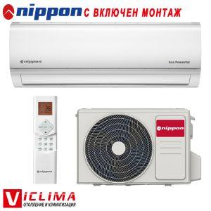 Invertoren-klimatik-Nippon-KFR24DC-ECO-POWERFUL