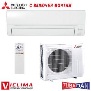 Hiperinvertoren-klimatik-Mitsubishi-Electric-MSZ-FT35VG-MUZ-FT35VGHZ