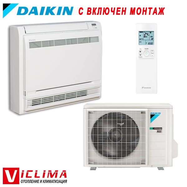 Podov-klimatik-Daikin-Perfera-FVXM25F-RXM25R