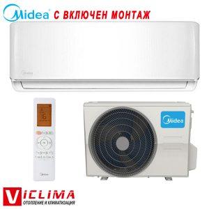Invertoren-klimatik-Midea-Aurora-MSAB-18NXD0-IN-MSAB-18N8D0-OU