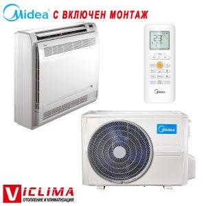 Podov-klimatik-Midea MFAU-12HRFNX-QRD0W MOX230-12HFN8-QRD0W
