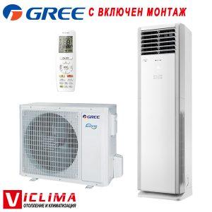 Trifazen-kolonen-klimatik-Gree-GVH48AL-M6DNC7A