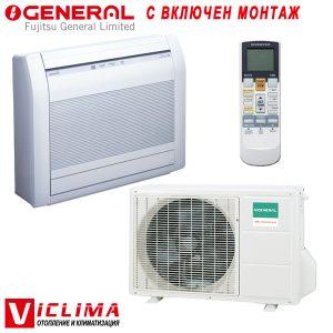 Podov-klimatik-Fujitsu-General-AGHG09KVCA-AOHG09KVCA